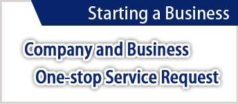 Company and Business One-stop Service Request