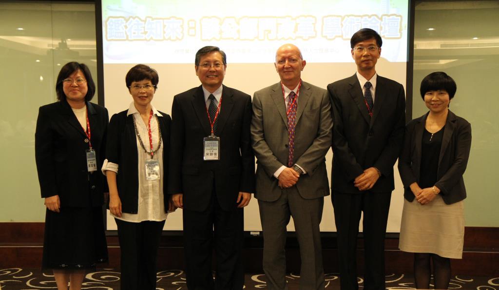 與談人郭昱瑩教授參與討論