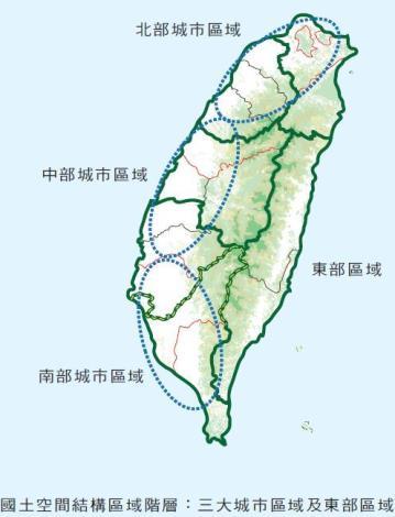 國土空間結構區域階層