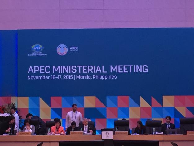 本屆APEC年度部長級會議現場01.JPG