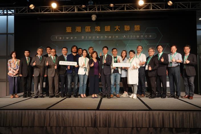 20190712臺灣區塊鏈大聯盟成立大會代表合影(1)