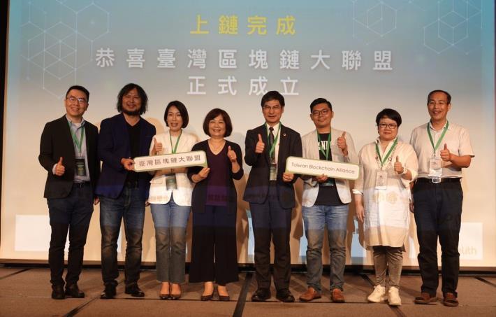 20190712臺灣區塊鏈大聯盟成立大會代表合影(2)