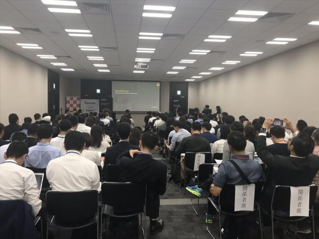 國發會攜手新創前進日本 促成企業合作商機