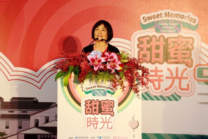 國家發展委員會陳美伶主任委員於「甜蜜時光—臺灣糖業檔案特展」開幕典禮致詞