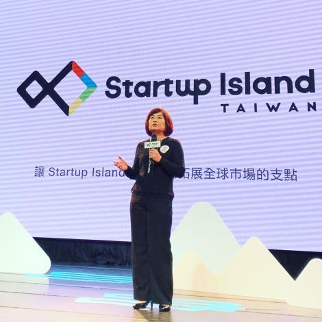 圖2-國發會陳美伶主委分享國家新創品牌精神