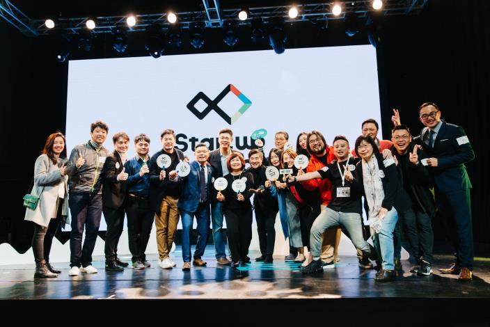 圖1_2019.12_國發會Startup island Taiwan發表