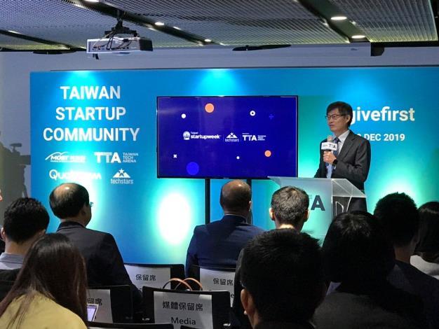 圖3_2019.12_科技部TTA引進Techstars