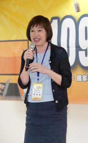 國發會副主委高仙桂