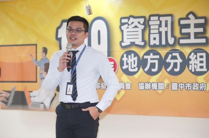 台中市政府研考會主委吳皇昇.JPG