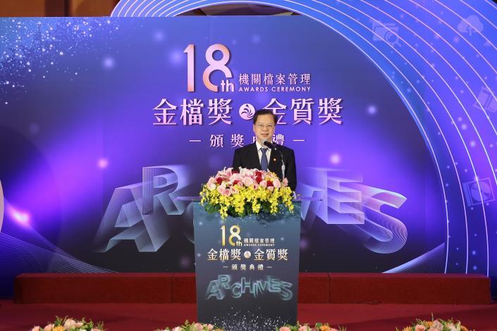國家發展委員會龔明鑫主任委員致詞.JPG