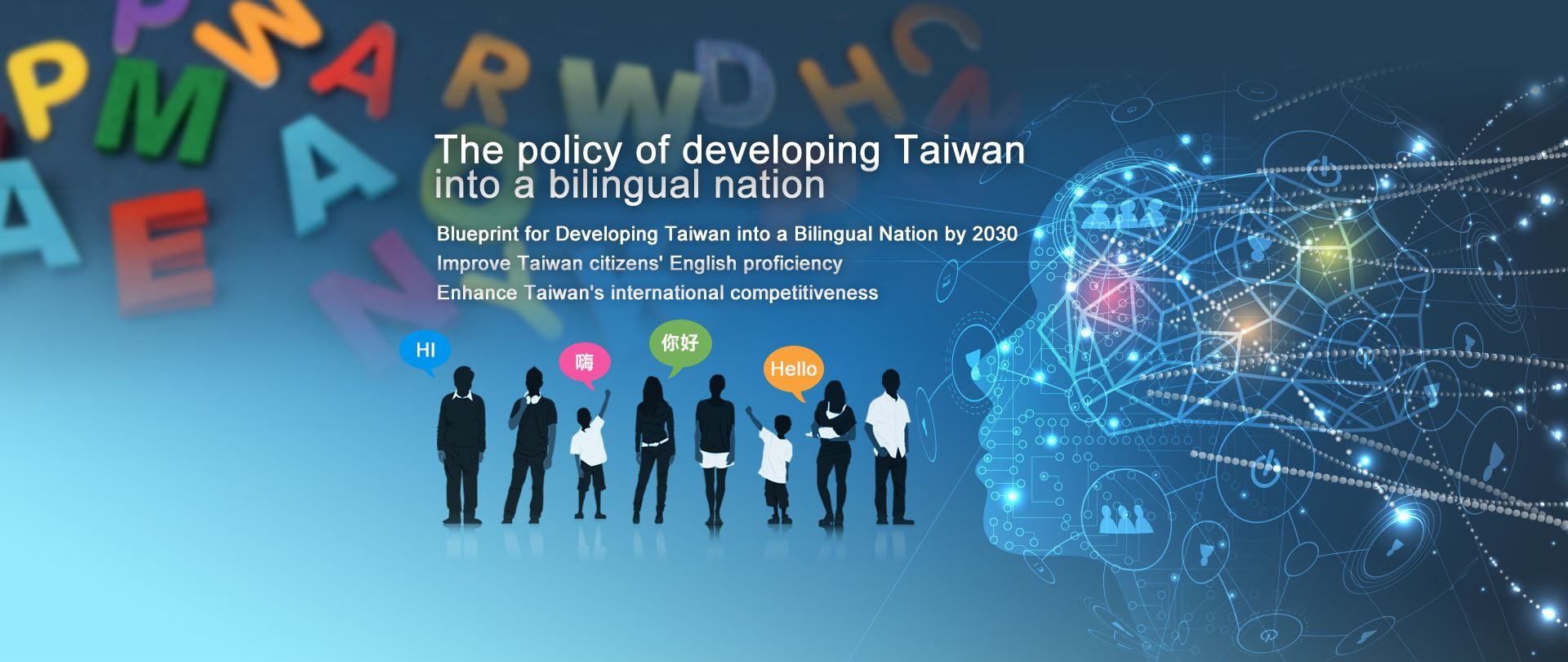 Blueprint for Developing Taiwan into a Bilingual Nation by 2030