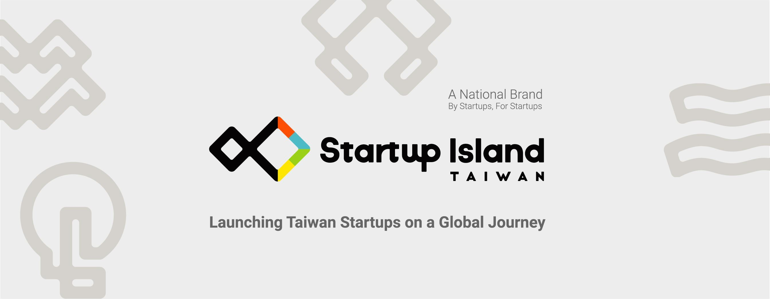 It is imperative for Taiwan to constantly upgrade its startup ecosystem if it is to thrive in the digital economy era and transform successfully into an innovation-driven economy.