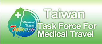 Taiwan Task Force For Medical Travel