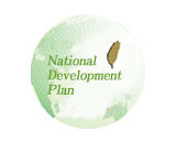 The 2019 National Development plan