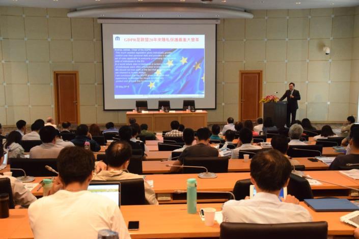 107年8月22日歐盟一般資料保護規則(GDPR)研討會 (共15張)_4