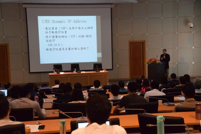 107年8月22日歐盟一般資料保護規則(GDPR)研討會 (共15張)