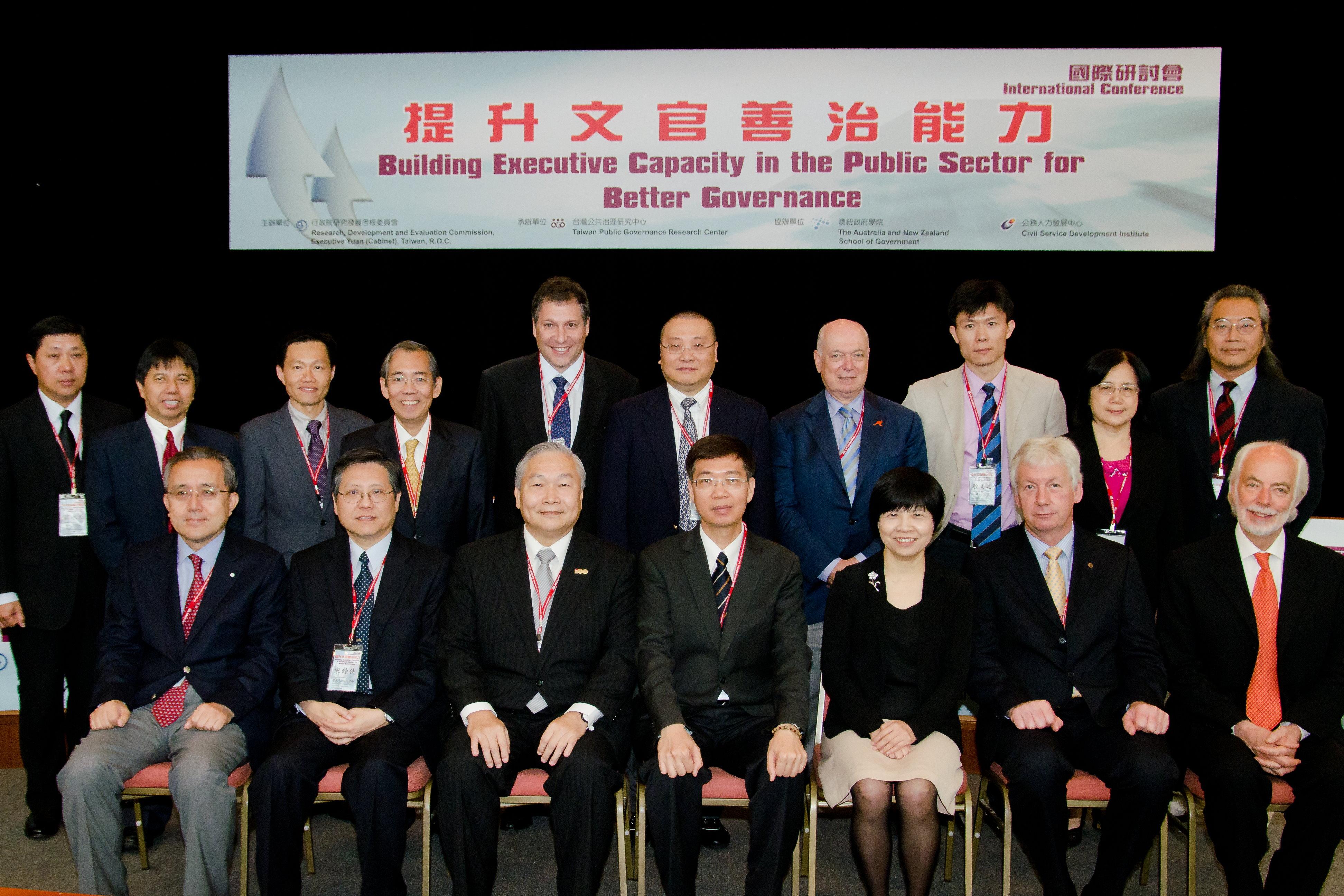 本會朱主任委員景鵬、人事局吳局長泰成與國內外學者專家合影