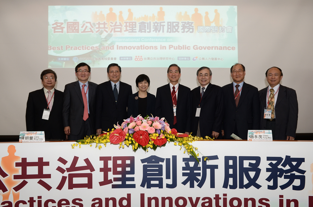 第2場次主持人臺灣大學社會科學學院趙院長永茂與國內外學者合影