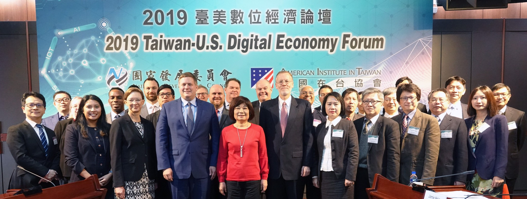 第3屆「臺美數位經濟論壇」合照