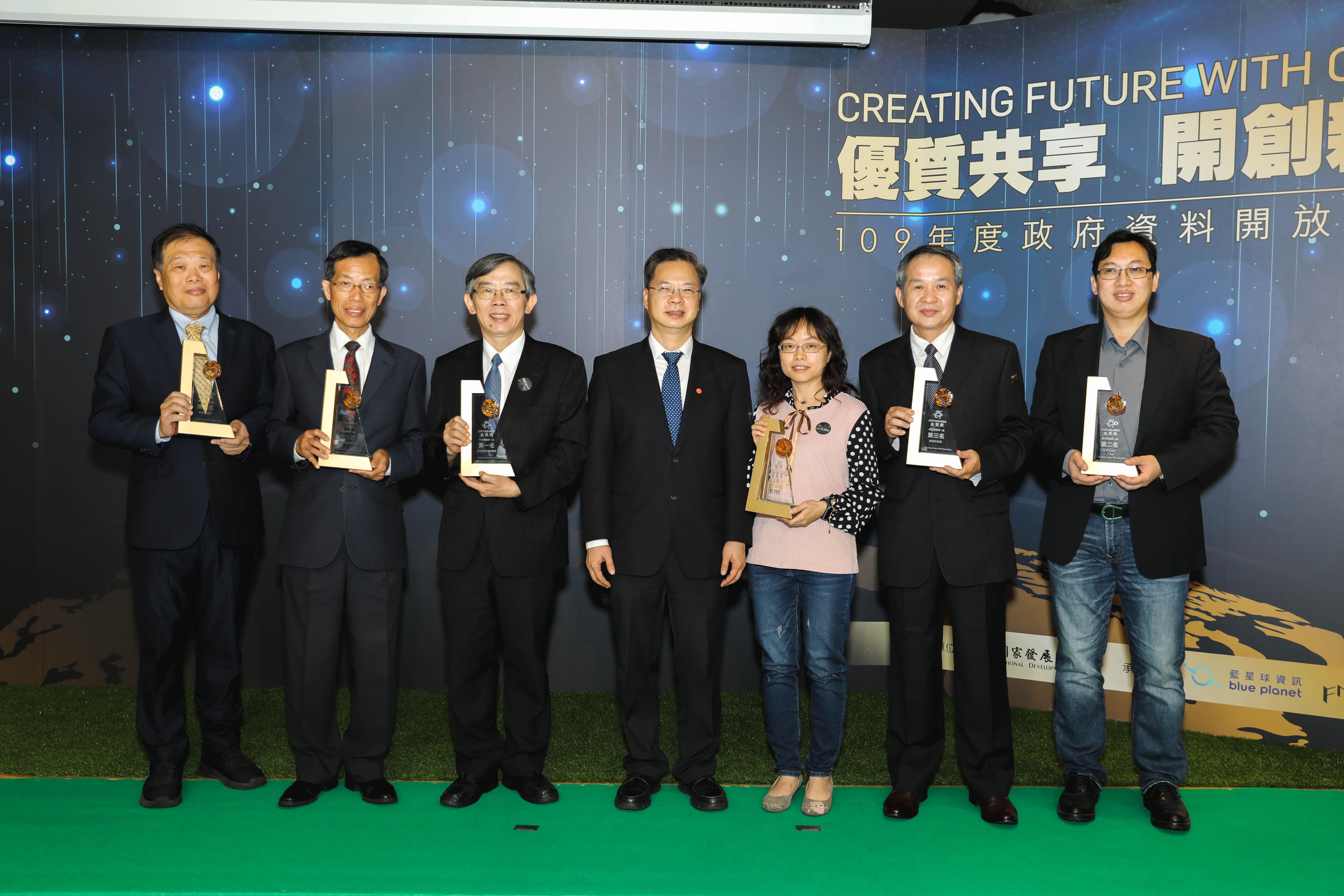 優質共享 開創新視界 Open Data致力開放新未來_3